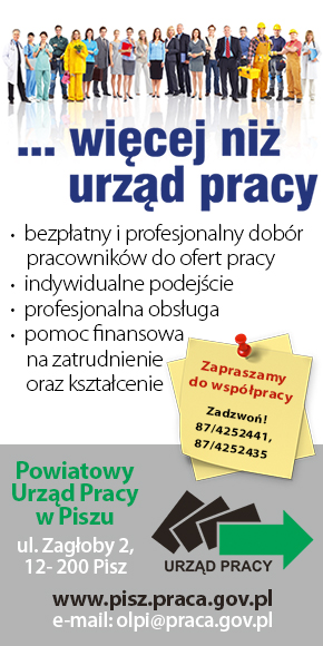pup-290x580.jpg